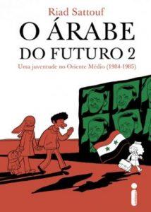 THE ARAB OF THE FUTURE 2_Brazilian Cover