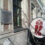 Ullstein Buchverlage, on the Friedrichstrasse