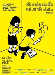 2015 Bangkok International Book Fair