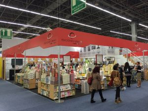 Latin American publishing
