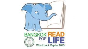 Bangkok 2013 UNESCO's World book capital